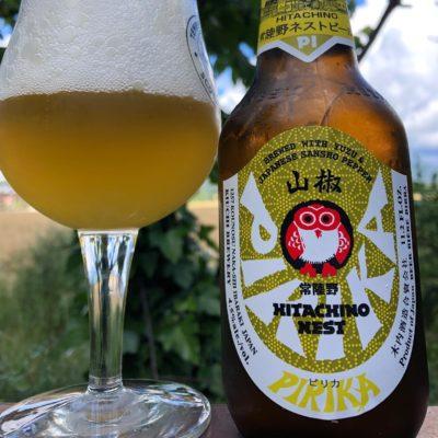 Hitachino Nest de Kiuchi brewery